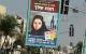 Propaganda electoral de mujer judía con hiyab desata polémica en Israel