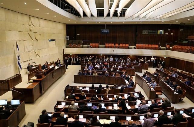 Parlamento israelí (Knéset): ¿Por qué se disolvió y cómo funciona?