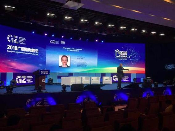 """Andrés Roemer es el """"keynote speaker"""" en conferencia sobre innovación en Guangzhou, China"""