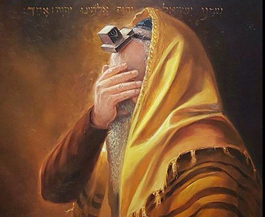 ¿Qué significa el Shemá Israel? ¿Por qué es el rezo judío más conocido?