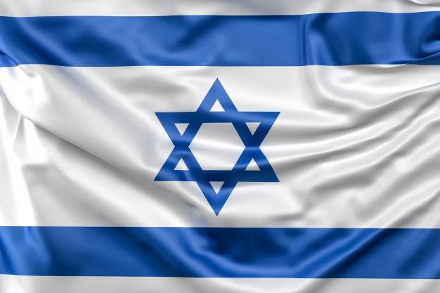¿Cuáles son los símbolos oficiales del Estado de Israel?