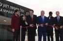 Jordania critica el nuevo aeropuerto internacional de Israel