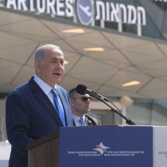 Quien amenace con destruir a Israel, cargará con la responsabilidad: Netanyahu