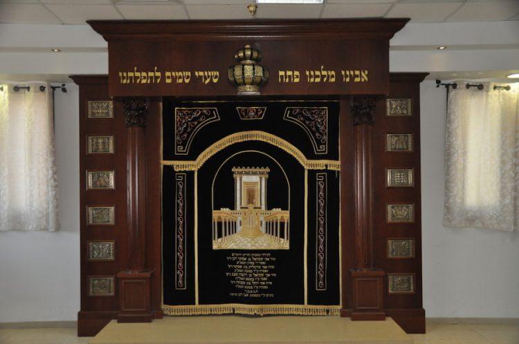 Asistir a la sinagoga podría ser signo de que eres feliz, según estudio