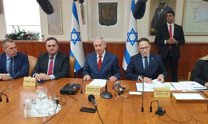 """""""Deduciremos del presupuesto de la Autoridad Palestina el equivalente que paga a terroristas"""":  Netanyahu"""