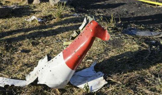 Israel: Un equipo de rescate viaja a Etiopía para localizar restos de pasajeros