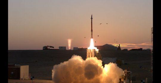"""Israel y EE.UU. prueban con éxito simulacro clave de la """"Honda de David"""""""