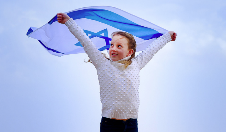 Israel es el 13.º país más feliz del mundo