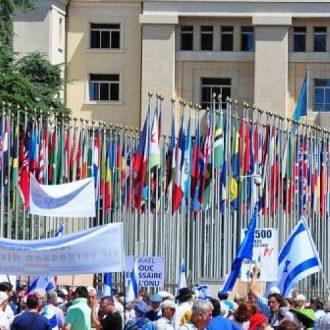 Consejo de Derechos humanos de la ONU adopta 5 resoluciones contra Israel