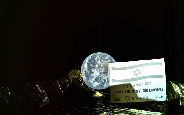 Jefe de SpaceIL: 'Bereshit 2 comienza mañana; pondremos nuestra bandera en la Luna'