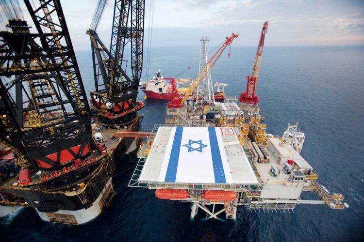 Descubren reserva de gas natural en las costas de Israel