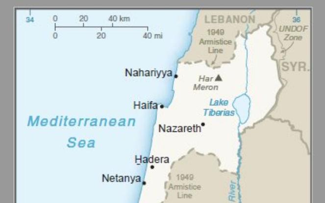 Altos del Golán forman ya parte de Israel en mapas oficiales de EE.UU.