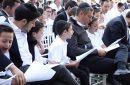 "Saul Suli canta ""Ma Ashiv Lahashem"" con alumnos de la Yeshiva Keter Torah y sus padres"