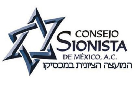 """El Consejo Sionista de México lamenta el sensible fallecimiento del Sr. Marcos Penhos Salame Z""""L"""