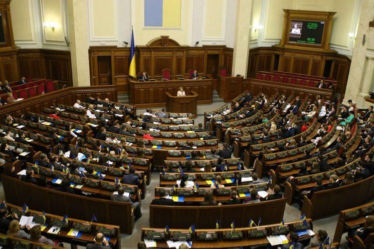 Legisladores de Ucrania quieren trasladar embajada en Israel a Jerusalén