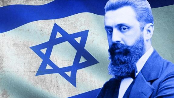 Diez reflexiones sobre el Sionismo en los 71 años de Israel