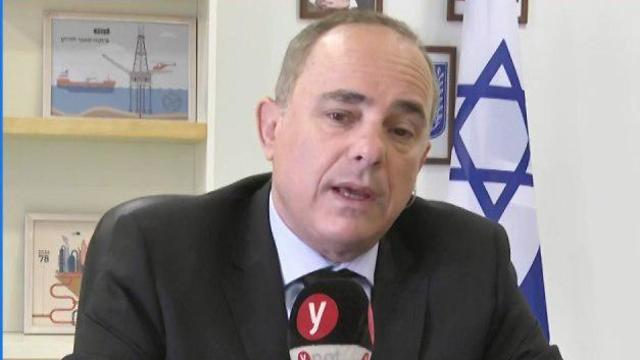 Irán podría atacar Israel si las tensiones con EE.UU. aumentan: ministro israelí