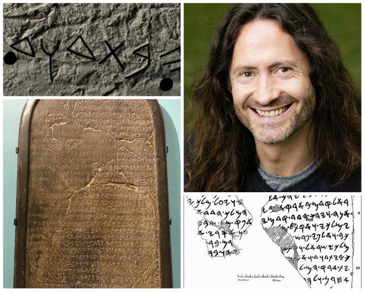 Nueva prueba de la dinastía del rey David, sugiere estudio de alta tecnología – Parte II