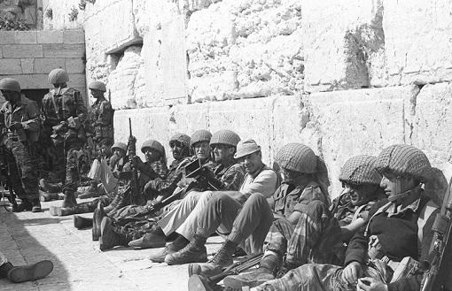 La Guerra de los Seis Días y cómo merecer la Intervención Divina
