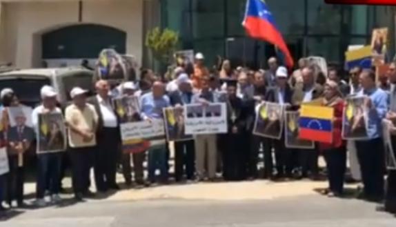 Manifestación pro-Maduro en Ramala