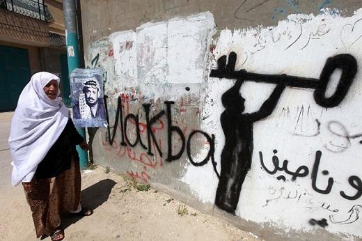 La falsa narrativa de la Nakba