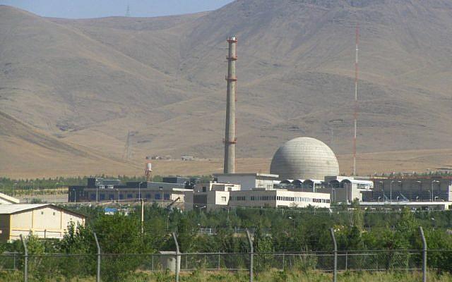 Irán anuncia que en 10 días superará el límite de uranio enriquecido contemplado por el acuerdo nuclear