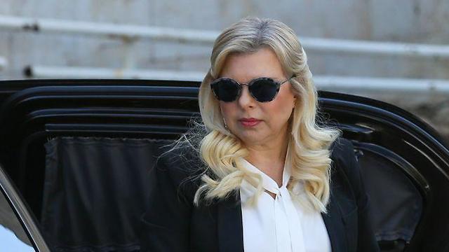 Sara Netanyahu admite uso indebido de fondos públicos en acuerdo con Fiscalía