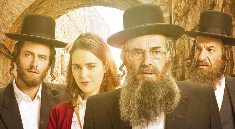 'Shtisel', el judaísmo ortodoxo en Netflix