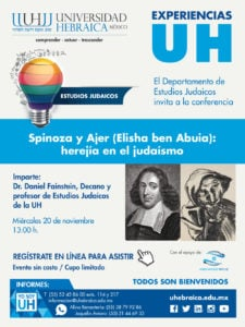 Spinoza y Ajer: herejía en el judaismo @ en la Universidad Hebráica