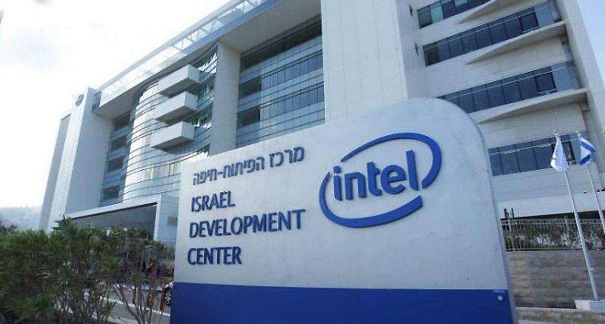 Intel Israel, reportó un año récord para 2020 a pesar de la recesión pandémica y un año difícil para la corporación estadounidense.