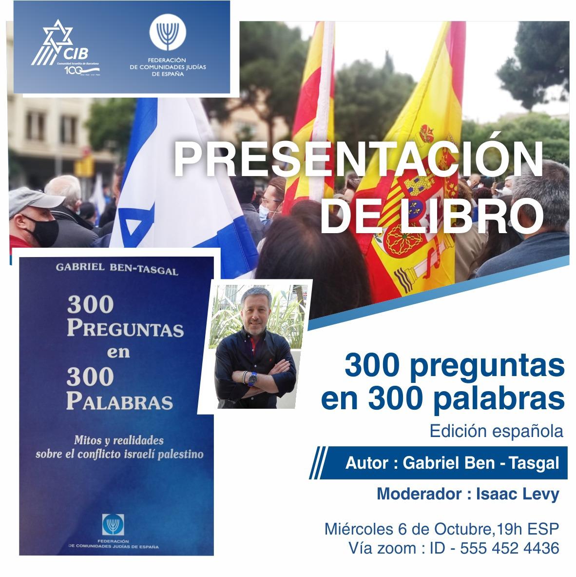 Presentación del libro: 300 preguntas en 300 palabras